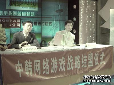 航海王私服Chinajoy签约韩国运营
